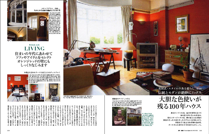 Interior Japanese Magazine features Nigel Buckie from object architecture, showing his Edwardian home in Tooting Bec, London.